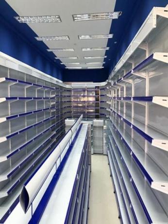 Farmacias | Drogarias | Perfumarias Montadas